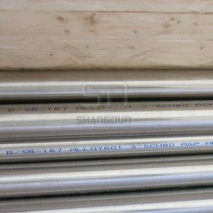 Nickel base alloy tubes