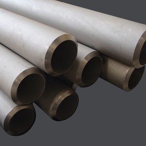 mechanical stainless steel seamless tubes