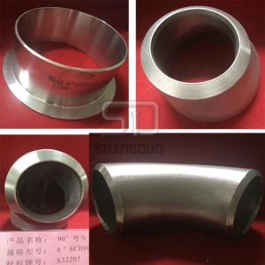 ASTM A805 SUPER DUPLEX STAINLESS STEEL FITTINGS
