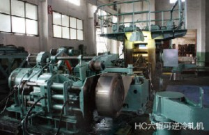 six-roller or high cluster  mill