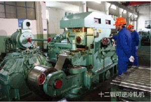 6-roller cold-rolled strips mill