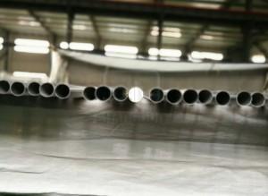 stainless steel tubings